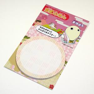 京都ふせん まゆまろの丸型和柄付箋(京都-3ピンク)