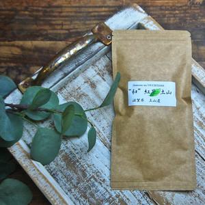 送料無料 国産紅茶 紅茶 滋賀県 土山産  リーフティー 和紅茶 ドメスティックティー