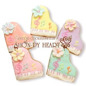 【期間限定セール290円】ピアノのアイシングクッキー SHONPY 結婚式プチギフト