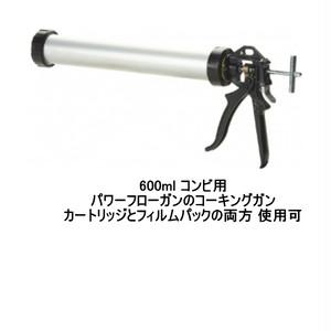 ピーシーコックス パワーフローガン 600ml コンビ PF600OHP コーキングガン 手動タイプ 1丁/箱 PCCOX