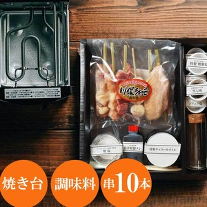 「川俣シャモのミールキット」と「鳥幸オリジナル焼台」セット (2021)