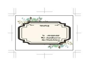 デザイン名刺・ショップカード320