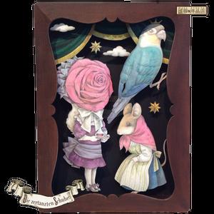『バラ〈姉〉』黒木こずゑ