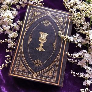 書籍「平和はあなたの頭上にあり」