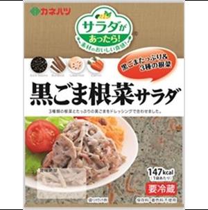 カネハツ ミニ 黒ごま根菜サラダ1箱〔75g×10入り〕