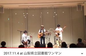 【DVD】2017.11.4 藤原右裕ワンマンライブツアー2017 山梨編 〜3rd Library〜
