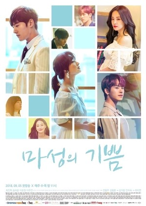 ☆韓国ドラマ☆《魔性の喜び》 DVD版 全16話 送料無料!