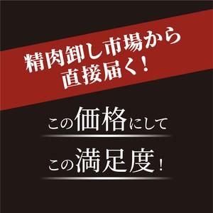 ヘルシー赤身肉コース【定期便】