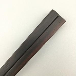 マッカーサーエボニー縞黒檀 / M 22cm