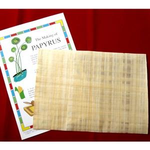 【海外土産】パピルス(エジプト)◆送料無料