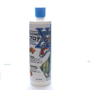 粘膜保護剤 プロテクトX 500ml /  カルキ抜き + 粘膜保護