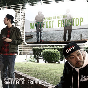 FRONTOP 2 BANTY FOOT