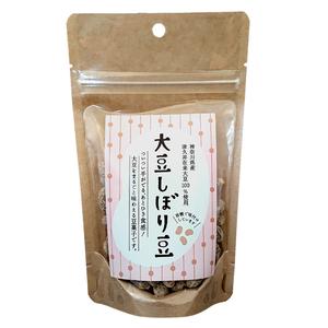 大豆しぼり豆(プレーン)【甘納豆】