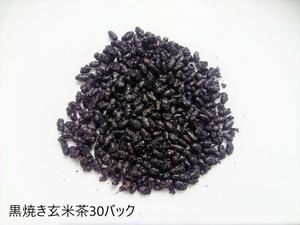 黒焼き玄米茶30バック
