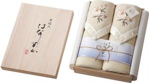 はなしずか木箱入りシルク毛布2枚(毛羽部分) KH50055