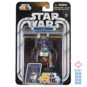 スターツアーズ Star Tours 2002 wave4 3T-RNE