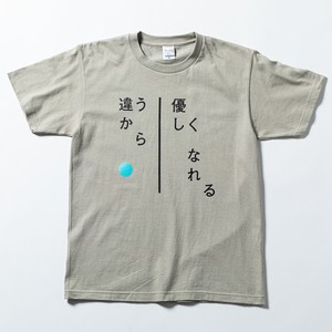 "Tシャツ 違うから優しくなれる /  TEE ""We can be kind because we are different."""