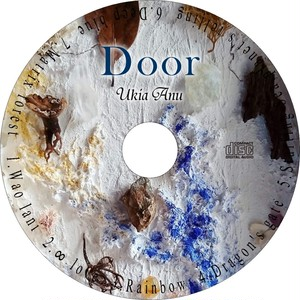 Ukia Anu Album Door