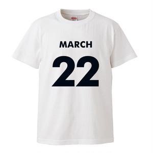 3月22日
