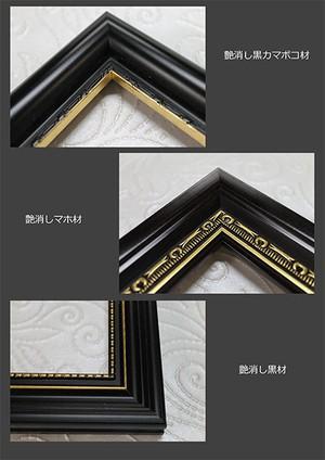 【限定SALE】艶消し材黒150mm