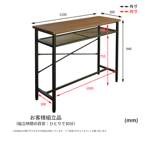 Vintage Counter Table 110 BR / ヴィンテージスタイル ヴィンテージ加工 カウンターテーブル / ブラウン
