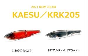 KAESU / KRK205 ※ご予約商品