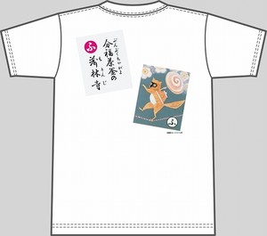 【キッズ】上毛かるた×KING OF JMKオリジナルTシャツ【白・ふ】