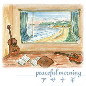 CD peaceful morning/アサナギ