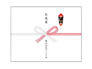 花結び熨斗 名入れ 20枚以上〜【オンライン限定】