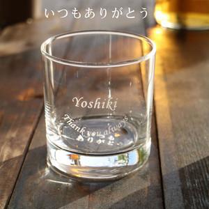 名入れ ロックグラス 225ml 毎日手紙になるグラス 高級ギフトボックス入 感謝のメッセージ 名入れギフト 記念日 誕生日 名入れ プレゼント マイグラス ウイスキー グラス 父の日 送料無料