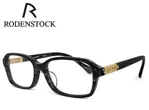 ローデンストック 眼鏡 メガネ 日本製 RODENSTOCK r0205 b チタン バネ蝶番 メンズ 男性用 眼鏡