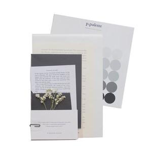 [p.palette] ブラック スタジオパッケージ