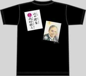 【キッズ】上毛かるた×KING OF JMKオリジナルTシャツ【黒・こ】