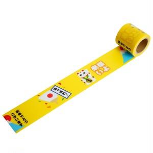 あっぱれ(45mm×5m巻)YJW-07 デザイン養生テープ