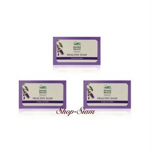 【SNAKE BRAND】 ヘルシーソープ アロマ・ラベンダー / HEALTHY SOAP AROMA LAVENDER 100g×3個