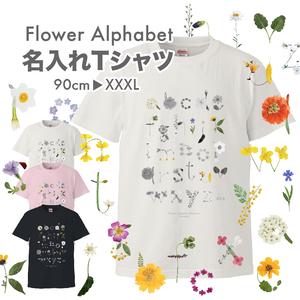 【名入れ】フラワーアルファベットTシャツ/キッズ•大人