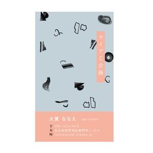 デザイン名刺テンプレートNo.11(300枚 印刷費込)