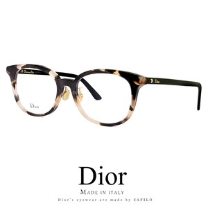 Dior メガネ montaigne57f-ht8 眼鏡 ディオール Christian Dior クリスチャン ディオール ウェリントン ボストン