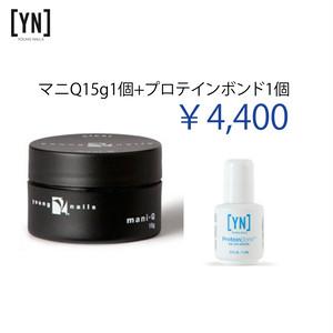 ヤングネイルズ mani・Q(マニキュー)[15g]+プロテインボンドセット