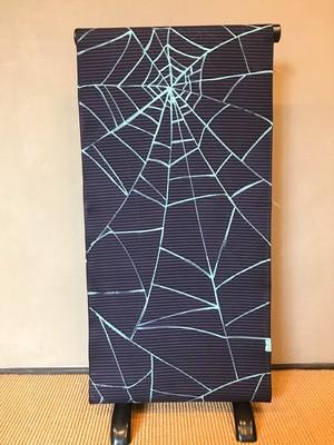 つなぐ特選『紡ぐクモ糸』着物反物#15