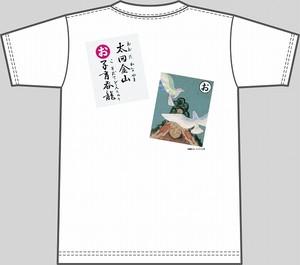 【キッズ】上毛かるた×KING OF JMKオリジナルTシャツ【白・お】