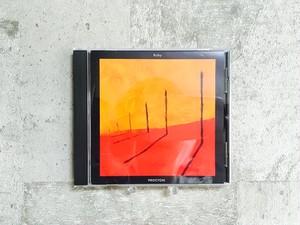 PROCYON / Ruby