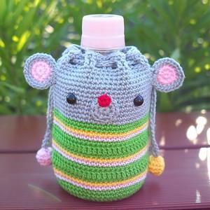 ペットボトルカバーねずみ 材料・編み図セット