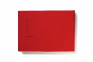 risa ogawa - 「赤いシシュウ。」