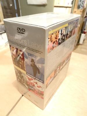 【DVD】Directors Label/アントン・コービン、ジョナサン・グレイザー、ステファン・セドゥナウィ、マーク・ロマネック