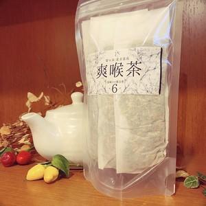 爽喉茶(そうこうちゃ)