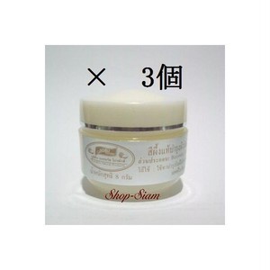 PumeDin ココナッツオイル リップバーム / Coconut Oil Lip Balm 8g×3個