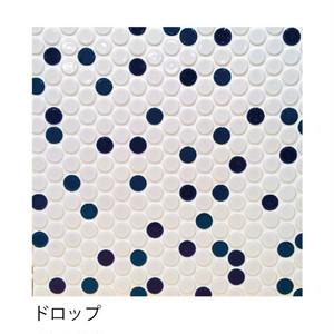 ドロップ オリジナルミックス 19丸/SWAN TILE スワンタイル プリセラ19V かわいい 花柄 寒色