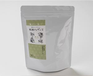 爽雨(さわめ)【屋久島産 有機緑茶ベース】(お徳用:30ティーバック)