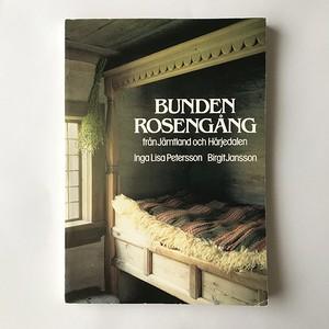 <Used Book> 古本 Bunden rosengång från Jämtland och Härjedalen
